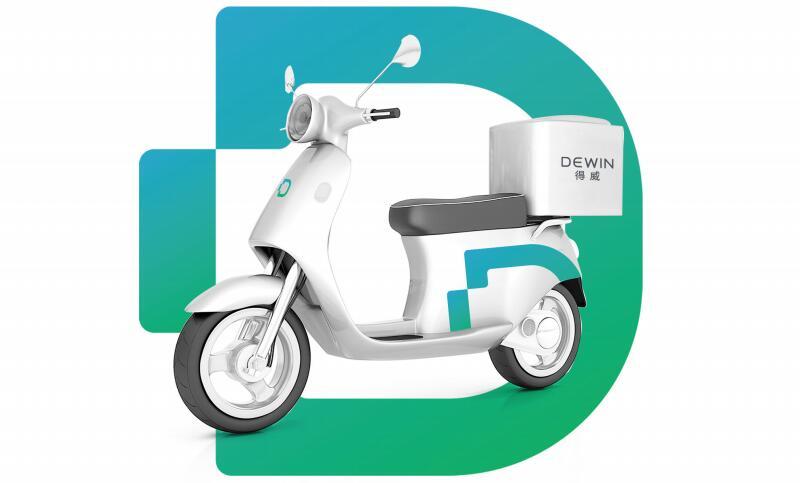 得威——电动车品牌LOGO