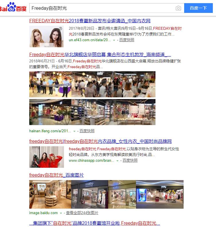 软文营销产品活动推广品牌企业产品宣传活动整合营销信息发布推荐