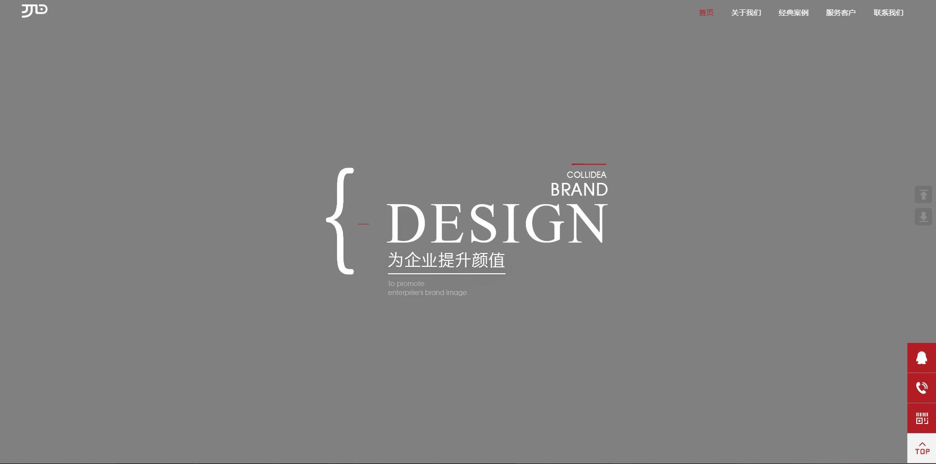 公司企业网站建设网站开发网页设计网站设计网站制作前端开发H5
