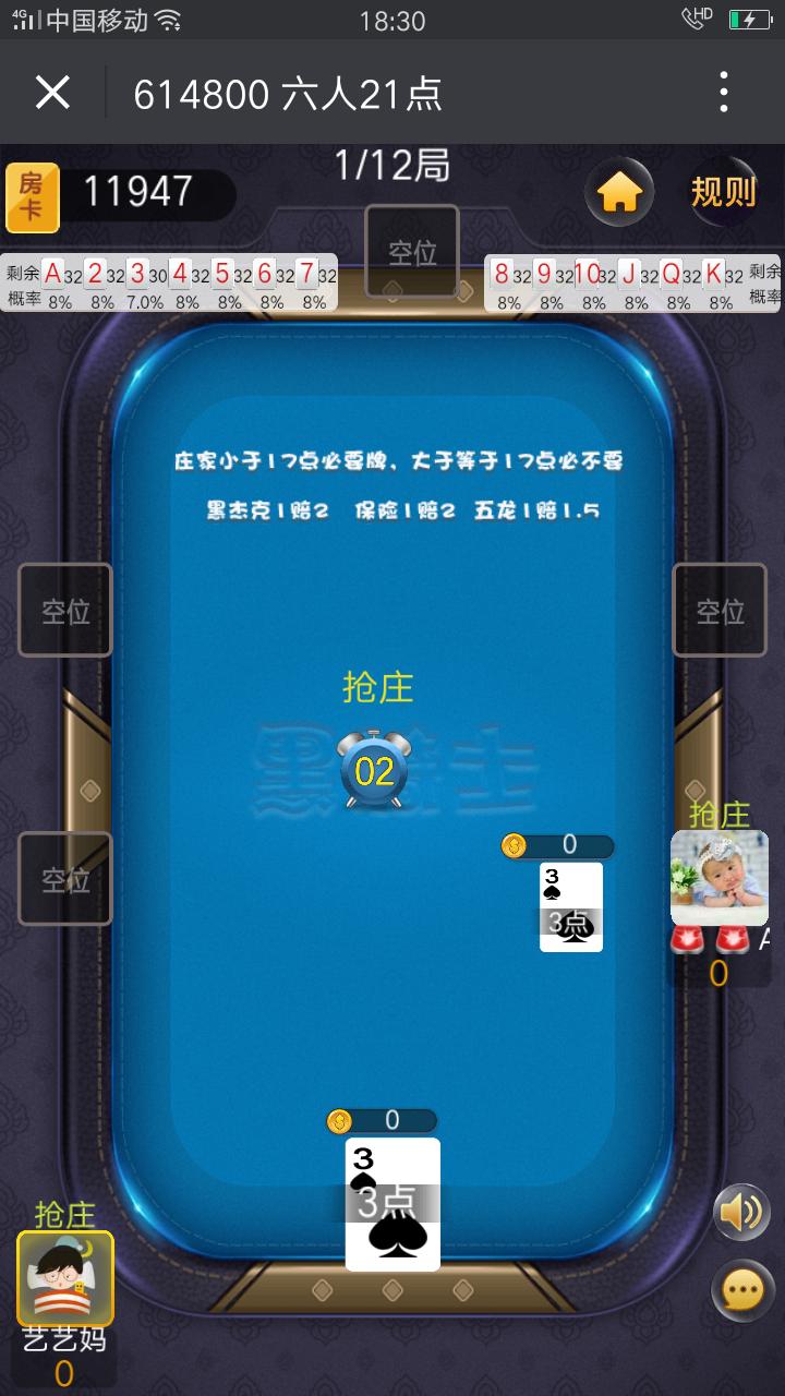 微信小游戏房卡棋牌游戏H5小游戏炸金花牌九斗牛21点