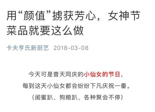 【本意策划】文案撰写/微信文案/营销软文撰写/