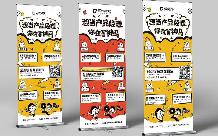 高级DM传单设计POP广告单页传单宣传设计零食百货活动促销