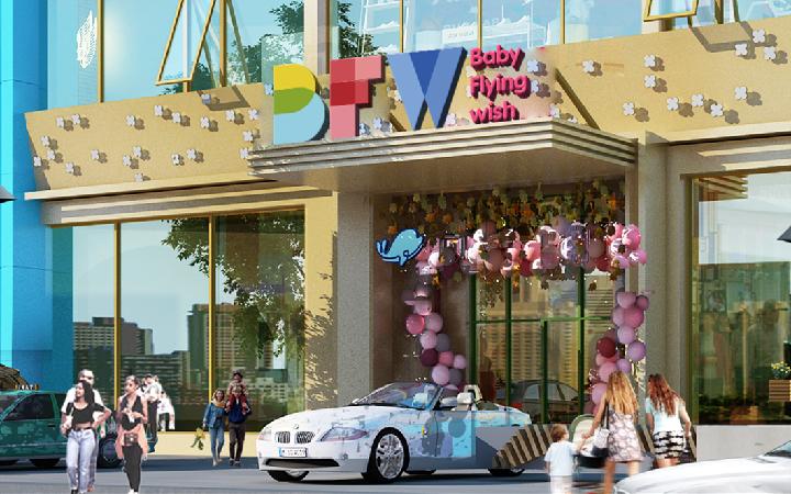 食品饮料零售百货房产建设旅游酒店品牌设计VI导视设计VI设计