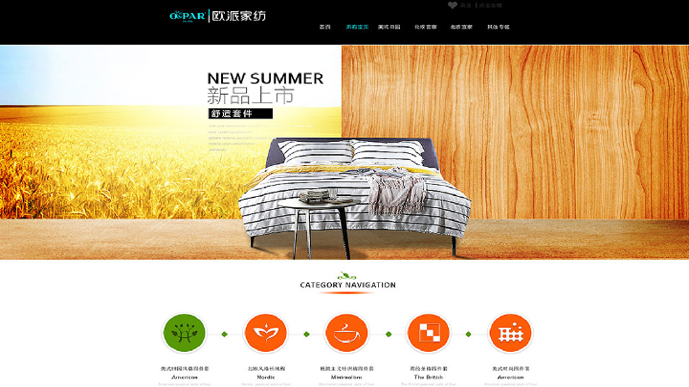 网页设计/ui设计/详情页/网站设计/网站UI/app ui