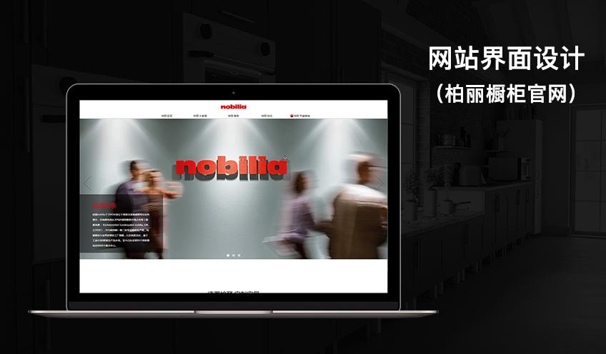 banner图设计推广页设计单页面网站H5设计图标设计