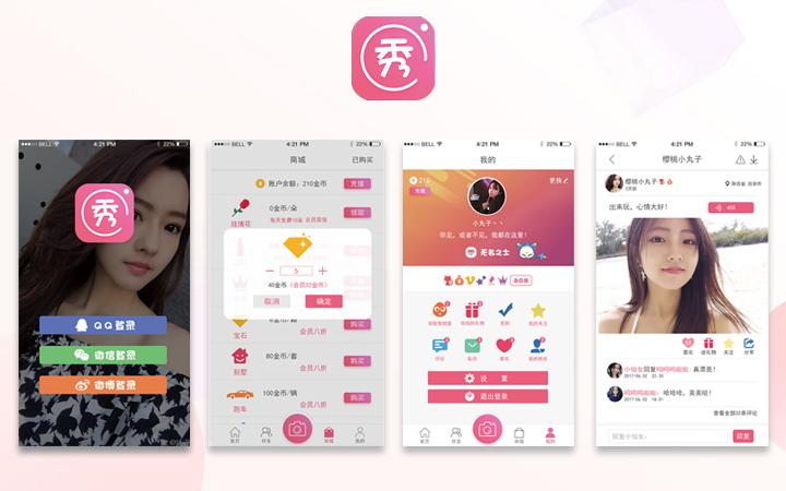 网站UI设计 移动应用UI设计 AppUI设计 精美UI设计