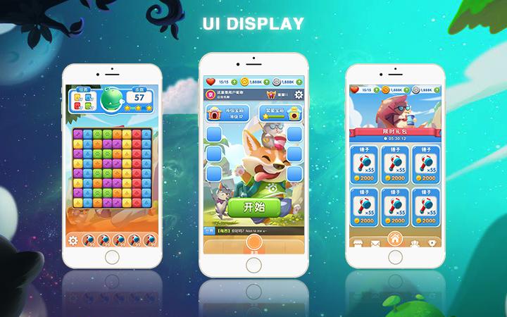 游戏界面美术设计logo图标H5UI整包小程序美工手游换皮