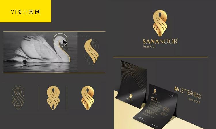 全套VIS设计高端定制食品酒店零售百货VI设计销售店面标识
