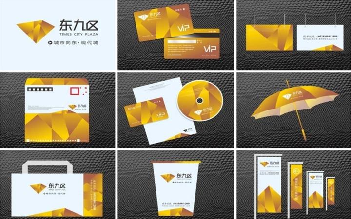【精英版VI设计】全套VIS设计房地vi餐饮食品企业VI设计