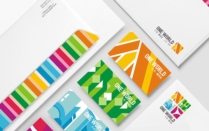 青麦品牌 发展型企业VI设计全套定制设计公司VI设计系统VI