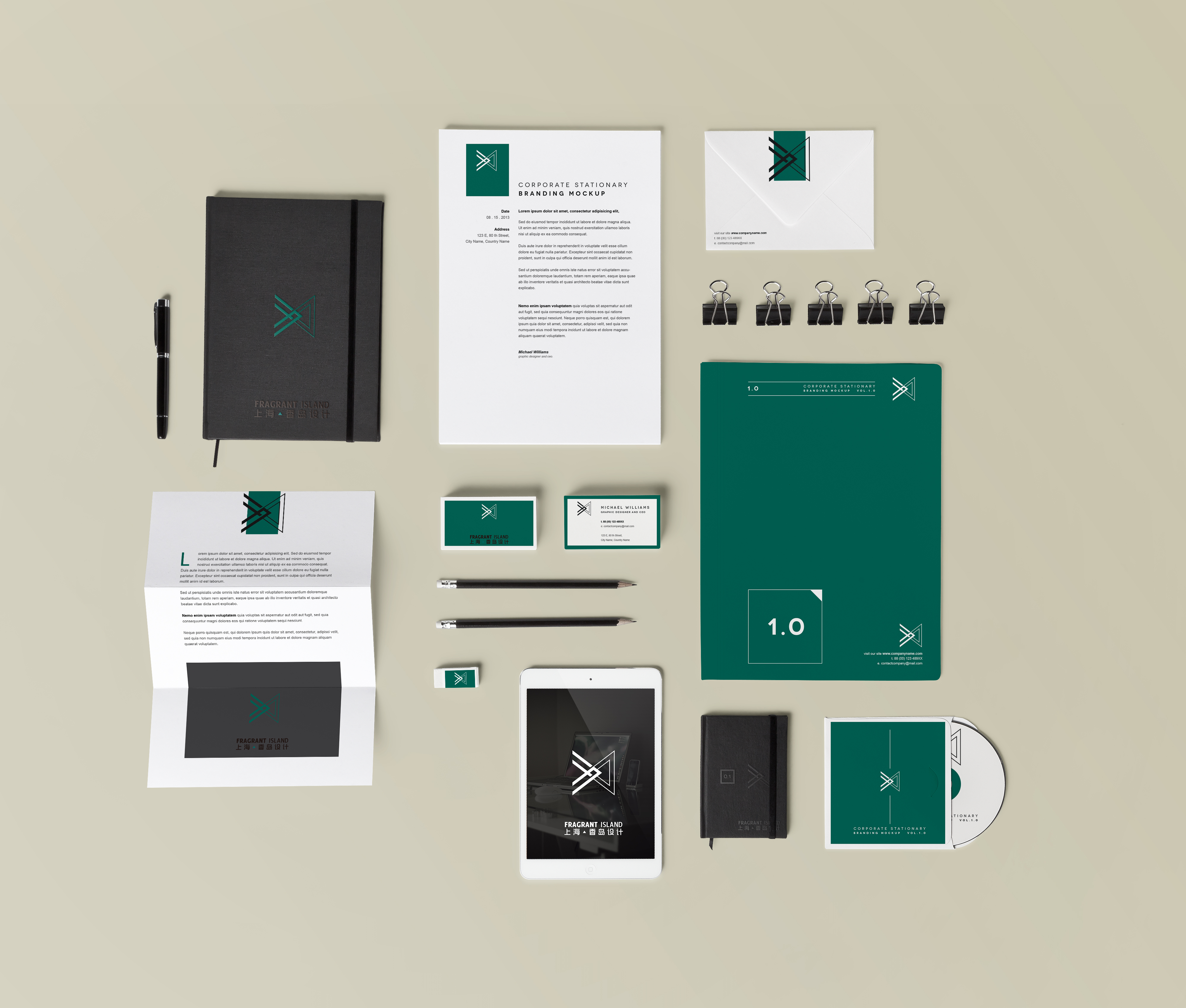 【VI设计】VI导视设计/商业环境形象/VI基础/广告标示