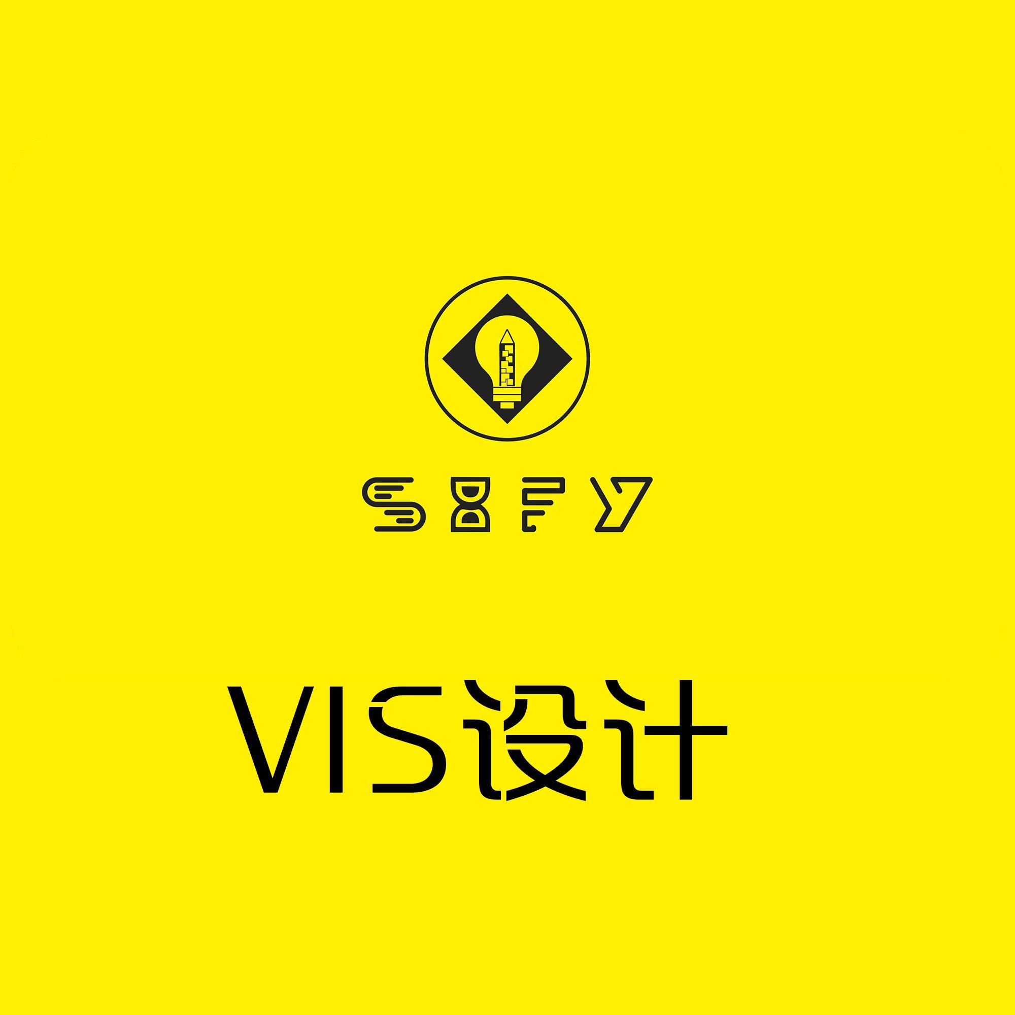 【VI设计】网站设计设计企业vi公司导视vi全套手册vis