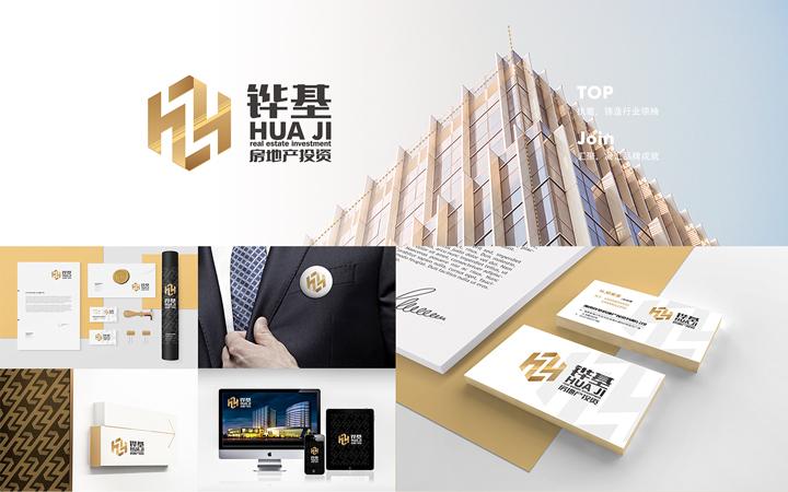 品牌全案vi设计全套logo设计画册旅游地产文化公司品牌策划