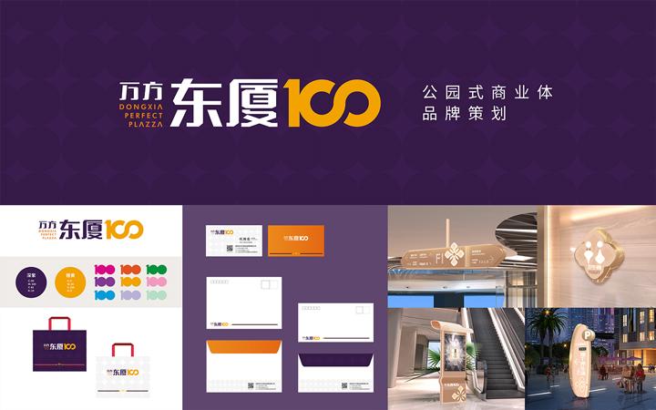 天慧品牌全案策划VI设计旅游酒店服务连锁餐饮办公环境VI设计