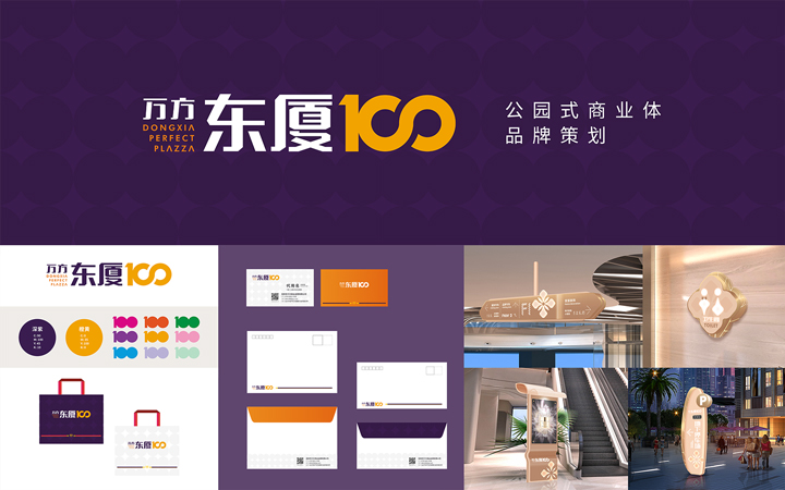企业形象餐饮品牌LOGO公司商标设计logo设计标识标志设计