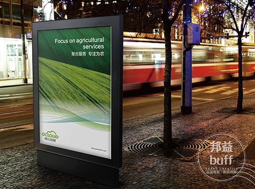 品牌VI应用系统设计vis视觉应用全套设计保健餐饮旅游医药