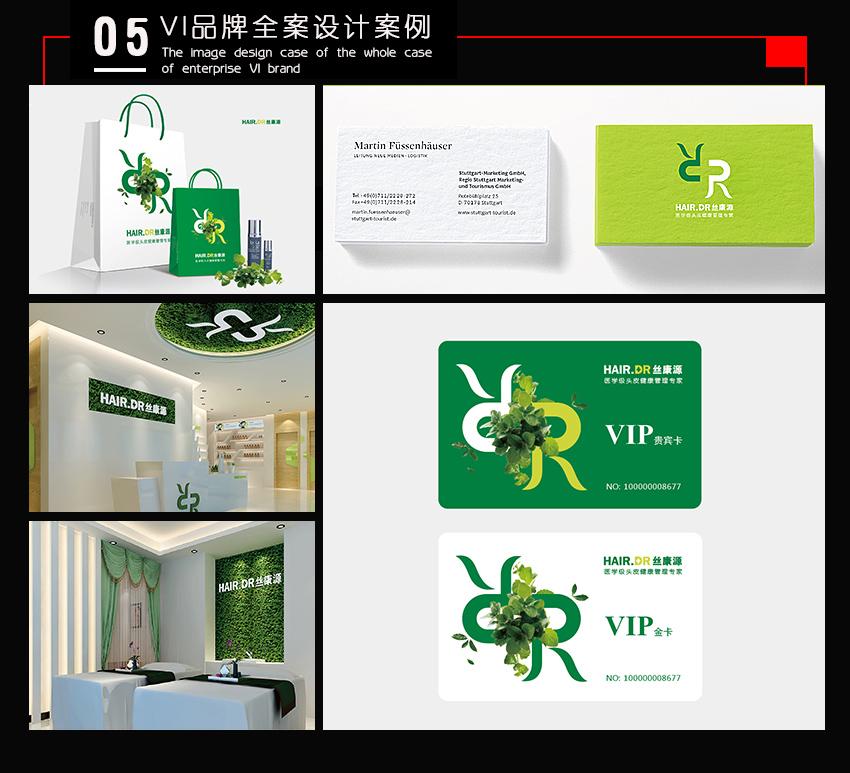 _【弓与笔VI设计全案】公司全套企业商标vi品牌餐饮应用系统15