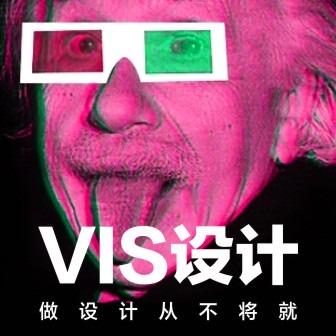 vi高端企业VI设计餐饮VI系统设计VIS设计vi视觉识别