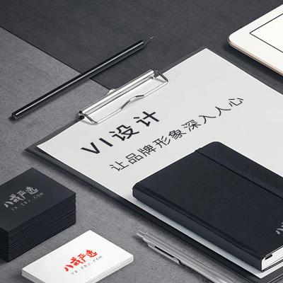 VI设计套餐(LOGO+24项基础VI)