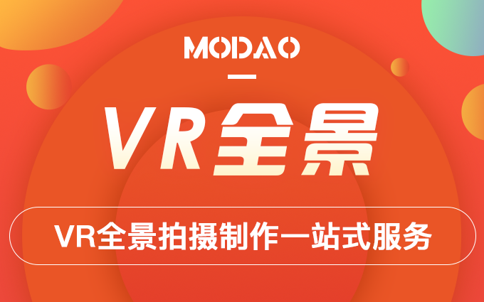 VR虚拟展厅丨线上云展厅丨沙盘模型丨房地产实景漫游丨3D建模