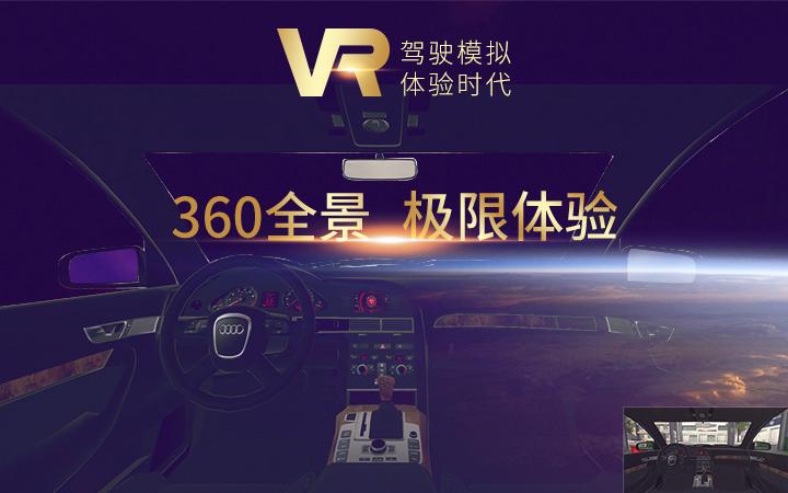 教育培训VR/AR虚拟场景增强现实体验系统定制开发