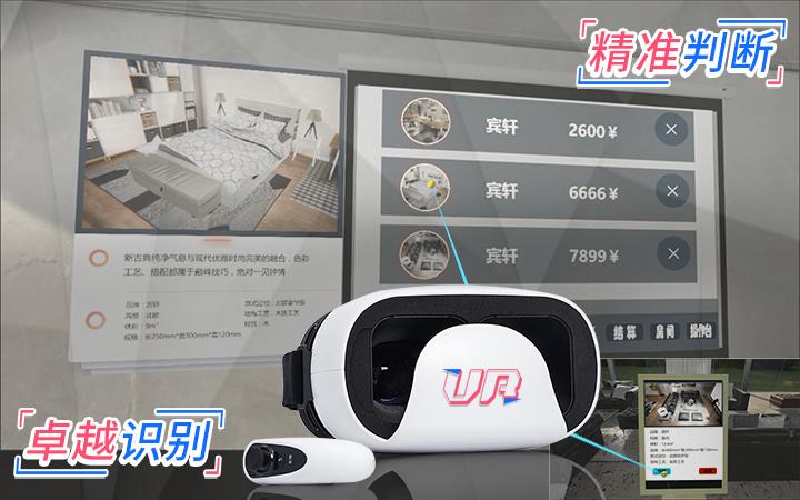 VR/AR开发ar增强现实体验vr虚拟驾驶VR驾考培训系统