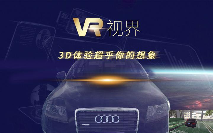 VR动漫影视开发游戏场景设计VR场景定制开发