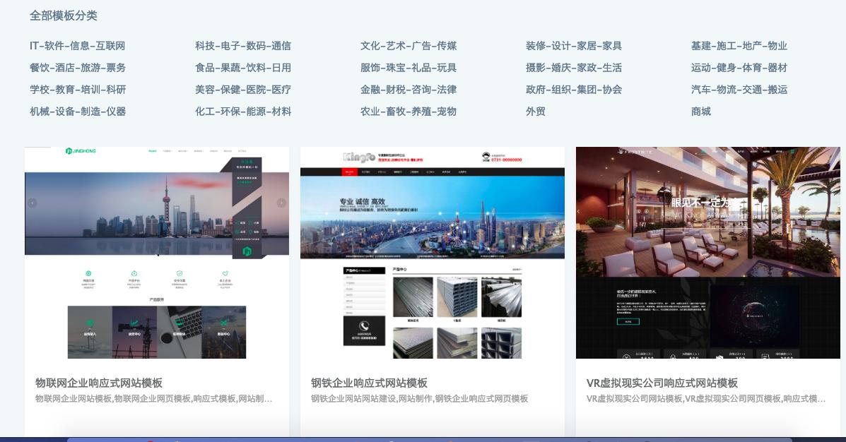 成都企业网站建设 公司官网网站开发 网站模板建站网页前端开发