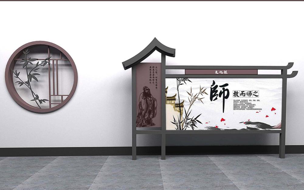 幼儿园陈列室门头效果图墙体广告员工风采荣誉墙校园宿舍文化设计