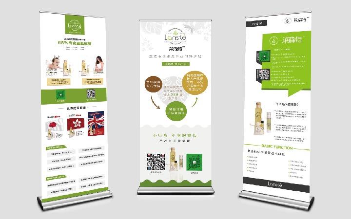 【海报设计】公司活动宣传广告设计促销海报单页设计产品宣传单