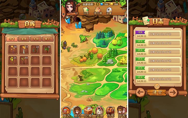 游戏UI设计ui界面设计游戏美术外包原画设计H5游戏美术整包