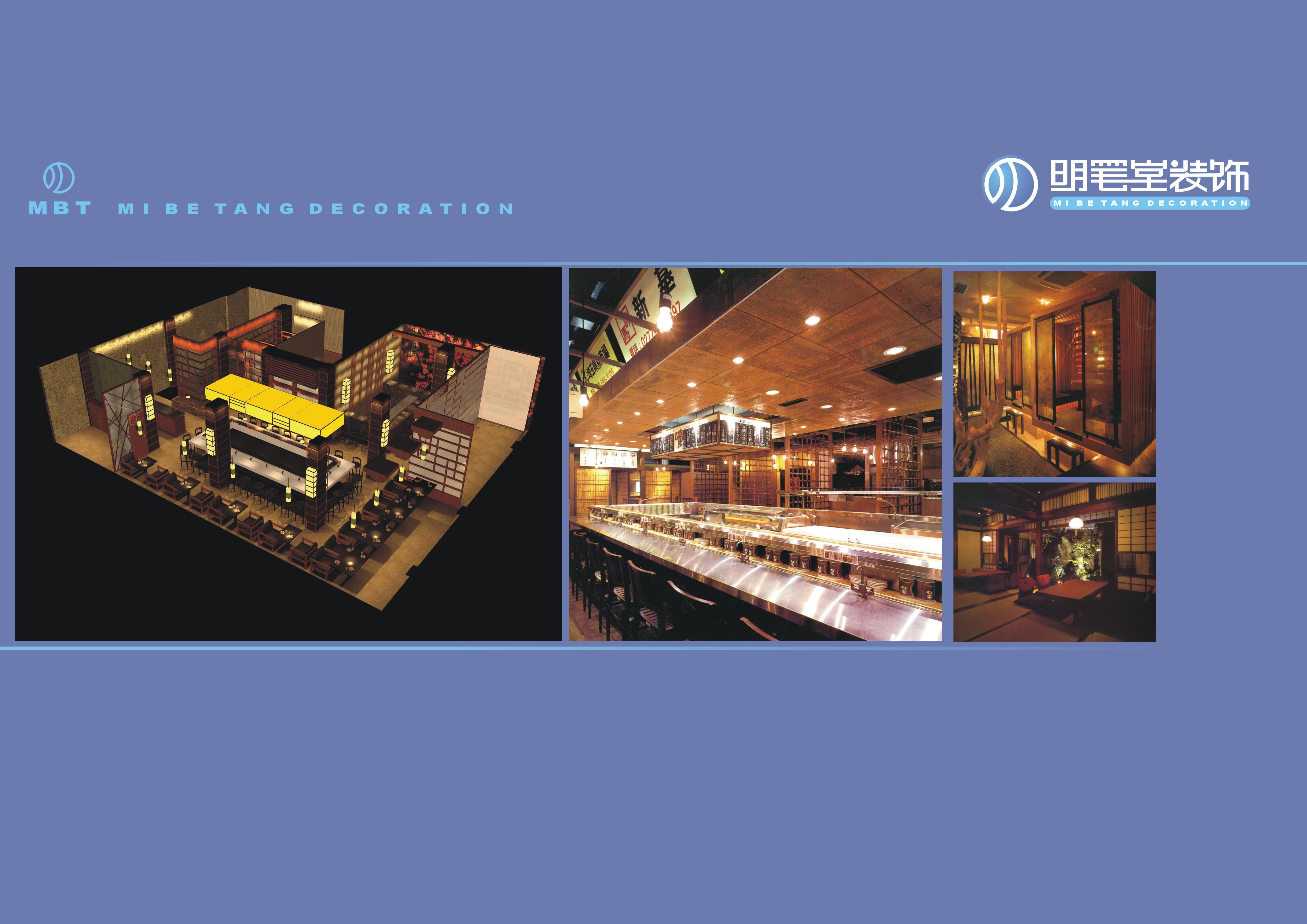 餐饮公装室内空间设计寿司店奶茶店中餐厅西餐厅咖啡厅装修设计