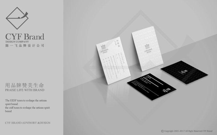 【餐饮】陈一飞vi设计企业定制VIS设计品牌宣传VI设计