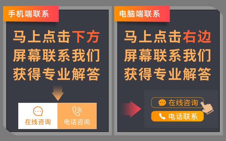 app开发 安卓android/苹果ios开发 php开发