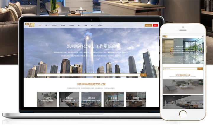 公司企业网站建设制作 网站设计 网站开发 网站定制 好网互联