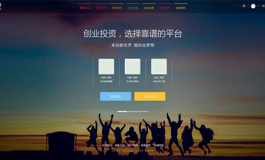 创新世界网络有限公司网站开发