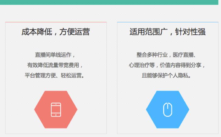 app开发一对一付费社交app聊天交友
