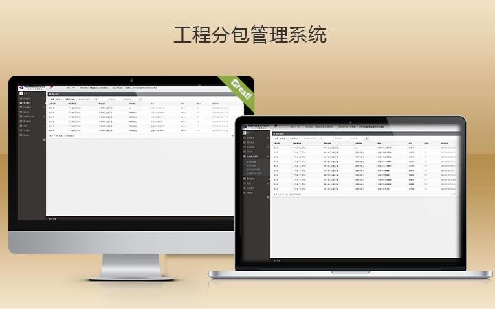 网站测试|域名备案|网站维护|服务器迁徙|安全维护|查漏洞
