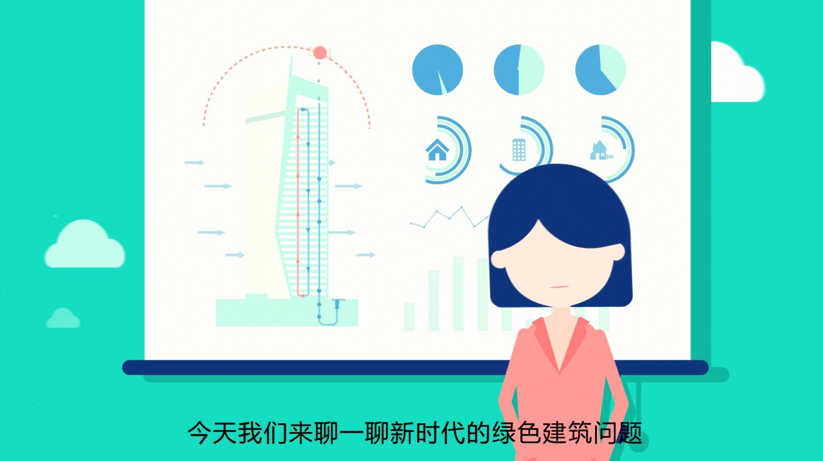 【聚划算】flash动画MG创意/企业/二维动画APP飞碟说