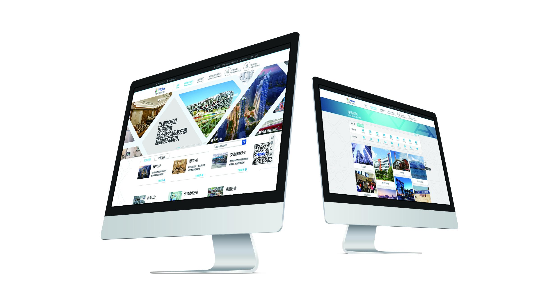企业官网|网站建设|高端定制开发|公司H5|php建站仿站