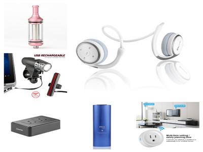 淘宝主图视频|产品视频|产品拍摄|产品广告|产品短视频|