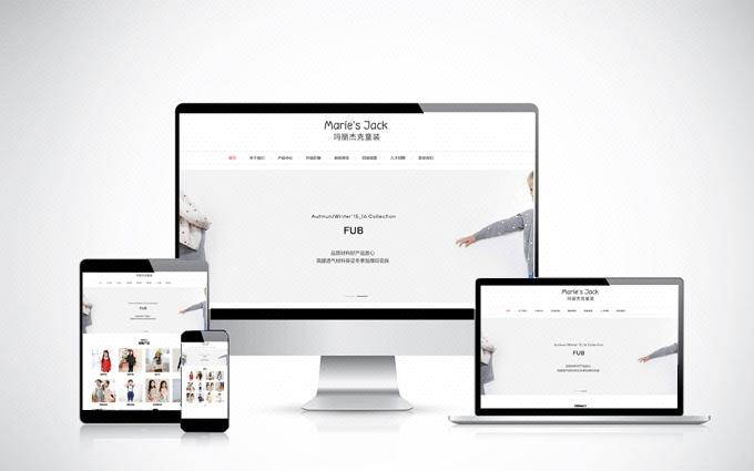 企业网站建设H5网站制作网站开发网站设计网页设计定制开发官网