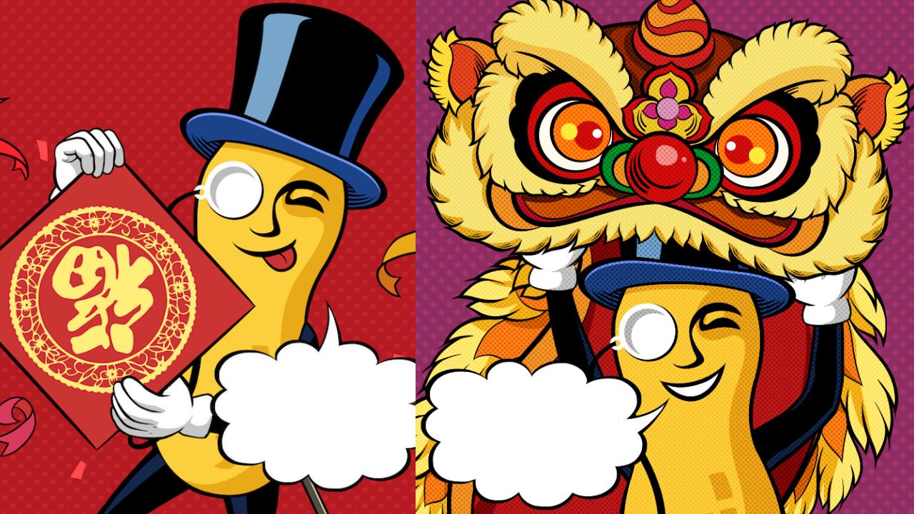 插画手绘海报插画设计卡通形象设计商业插画吉祥物漫画原画