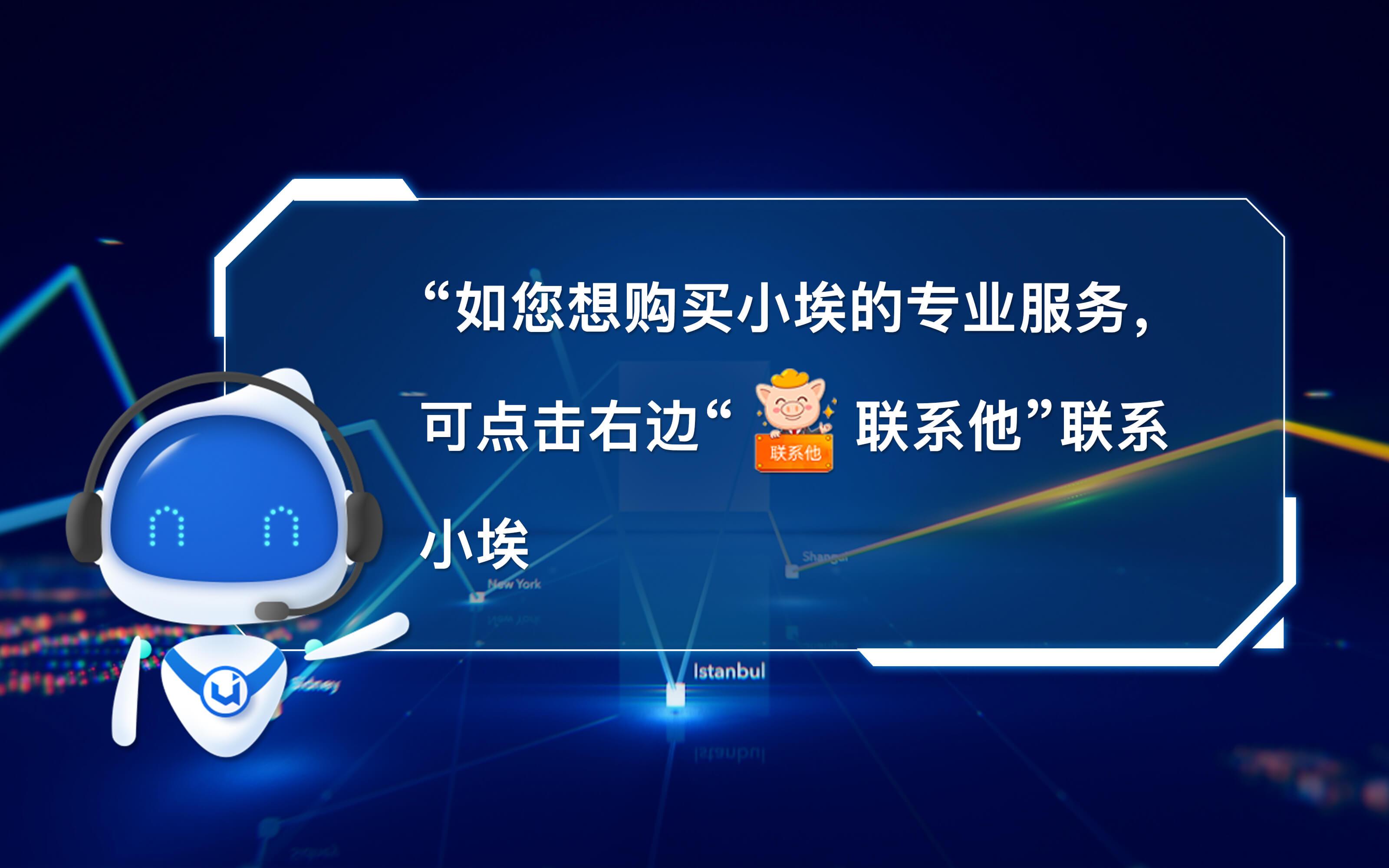 网约车 网约车类app开发类似滴滴专车