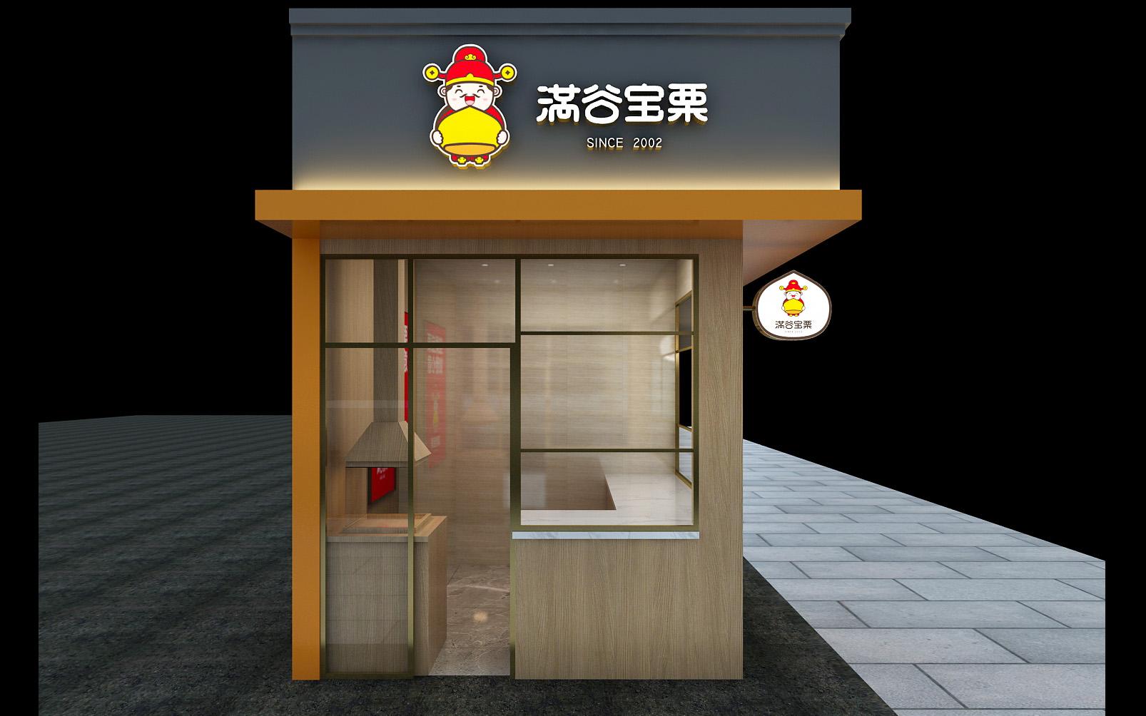 店面设计奶茶店装修设计服装店效果图设计咖啡厅店面装修设计