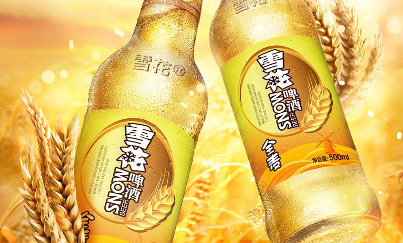 雪花啤酒包装设计