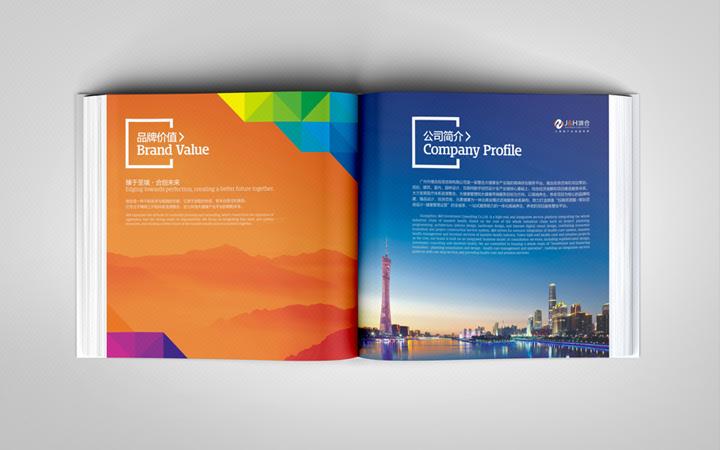 空蝉彩页宣传册设计企业公司产品宣传画册设计形象宣传品广告设计