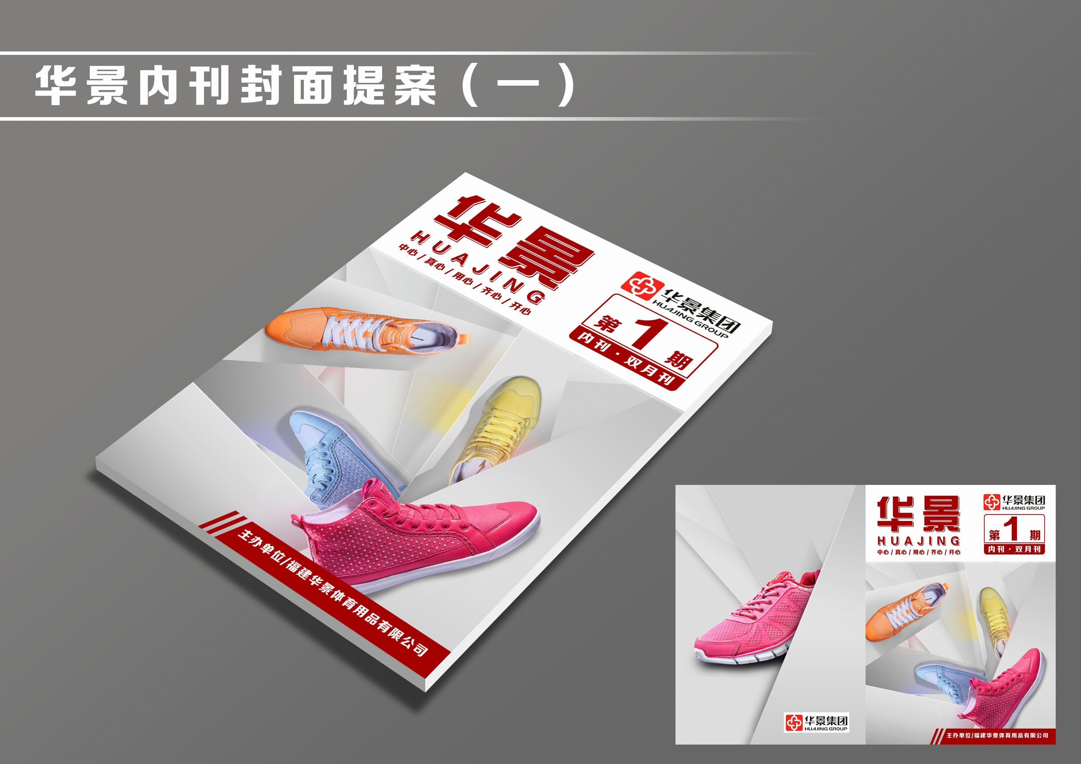 PPT修图WORD排版PS插画图片处理PS修图广告宣传品设计