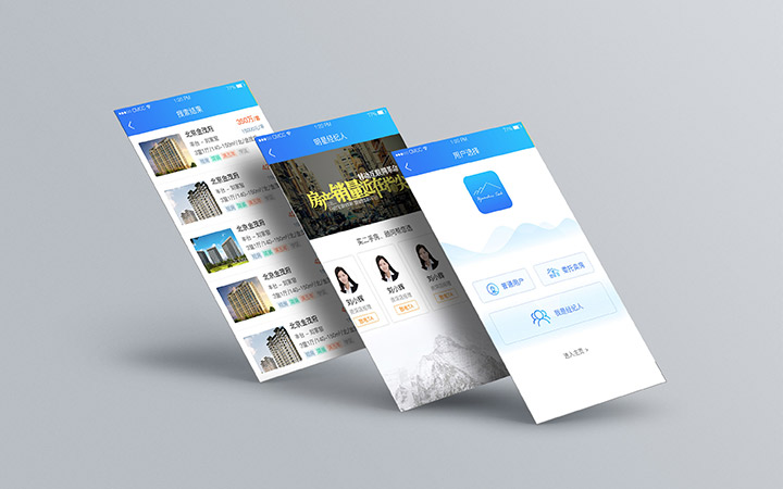 外卖app|订餐APP|点餐开发|APP开发|团购餐饮app