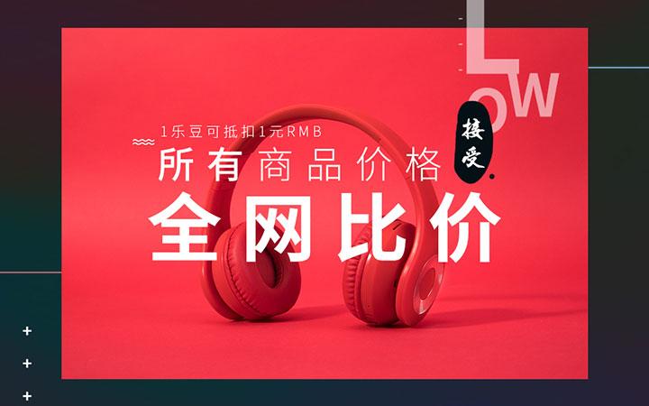 Banner图设计网站创意首页高端首图引导页活动图运营商网店
